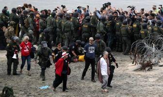 رویارویی نیروی مرزبانی آمریکا با پناهجویان