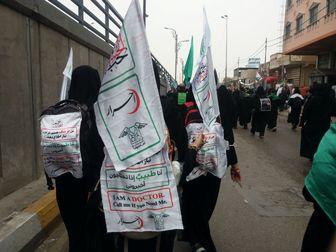 """پزشکان جهادی در مسیر شوق خدمت """" با تو تا حرم """" /تصاویر"""
