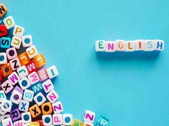 اتفاقی جدید در حوزه آموزش زبان انگلیسی