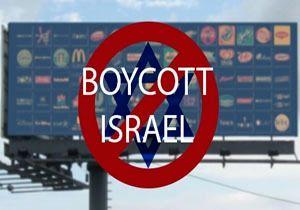 حزب سیاسی جهان خواستار تحریم اسرائیل شدند