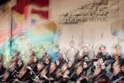 پایان جشنواره موسیقی با کلی انتقاد و گلایه!