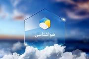 وضعیت آب و هوا در یکم آبان ماه/ بارش باران، وزش باد و کاهش دما در ارتفاعات البرز