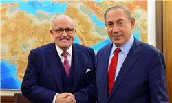 «رودی جولیانی» با نتانیاهو دیدار کرد