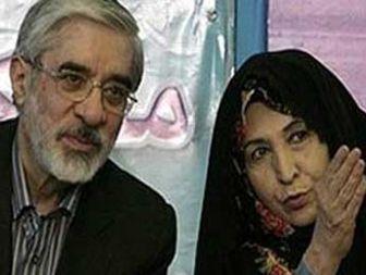 میهمانی رفتن میرحسین و همسرش