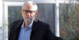 تعلیق عضویت کوربین در حزب کارگر انگلیس به دلیل مواضع «ضد یهودی»