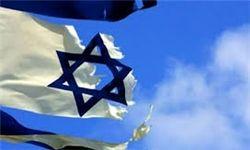 اسرائیل: غرامت نفتی ایران را نمیپردازیم