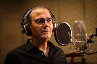 لغو کنسرت های خواننده مشهور برای همدردی با بازماندگان هواپیمای اوکراینی