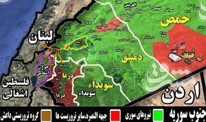 صدای جیغ تروریست ها در جنوب غرب دمشق+نقشه میدانی