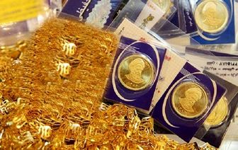 نرخ سکه و طلا در 7 بهمن