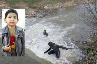 سرنخ جدید در پرونده ناپدید شدن پسر 4 ساله در 13 بدر +عکس