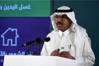 ۲۸۶۵۶ کرونایی در عربستان