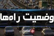 آخرین وضعیت جاده ها در 14 فروردین