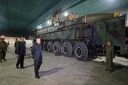 مشکل بزرگ پیش روی خلع سلاح کره شمالی