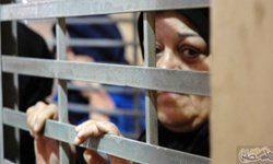 اعتصاب زنان زندانی فلسطینی