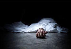مرگ مشکوک جوان 21 ساله در <a class='no-color' href='http://newsfa.ir/'> غرب تهران </a>