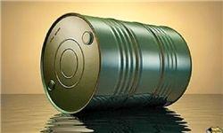 چرا پیشفروش نفت به مردم متوقف شد؟