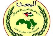حزب منحله «بعث» با آمریکا به توافق می رسد؟