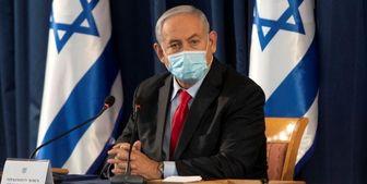 از سرگیری محاکمه نتانیاهو