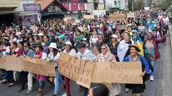 روسای ارتش و ستاد مشترک ارتش اکوادور برکنار شدند