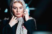«سحر قریشی» با حجاب و آرایش کامل/ عکس
