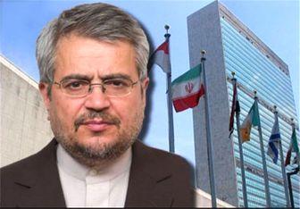 درخواست مهم ایران از سازمان ملل