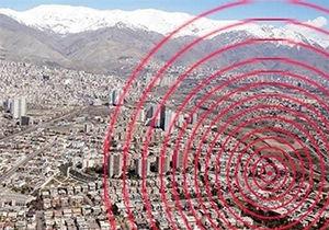 5 کشته و مجروح در پی زلزله مشهد