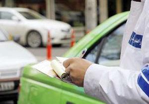 جریمه حرکت و توقف وسایل نقلیه در پیاده روها چقدر؟