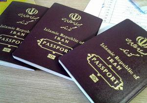 رشد 77 درصدی چاپ گذرنامه از ابتدای محرم تا کنون