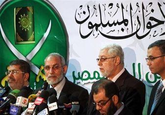 صدور احکام سنگین برای 97 عضو اخوان المسلمین مصر