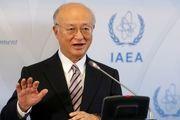 آمانو: ایران به تعهدات هستهای خود پایبند است