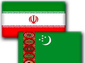 مدارک گازی ایران و ترکمنستان به داوری رفت