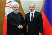 عکس سه نفره روحانی، پوتین و اردوغان در مسکو