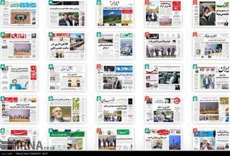 حرف ایران در اوپک به کرسی نشست/روزنامه های اقتصادی