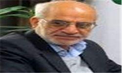 استاندار تهران در خانه شهید بسیجی حادثه پاسداران