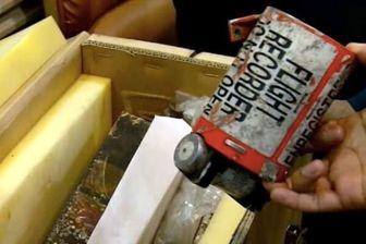 جعبه سیاه هواپیمای اوکراینی ماه آینده در فرانسه بررسی میشود