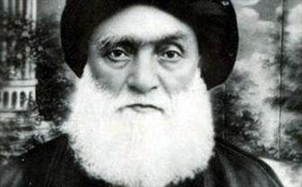 اینستاگرام khamenei. ir با آیت الله بروجردی به روز شد