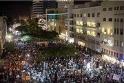تظاهرات ساکنان تلآویو در اعتراض به طرح «کشور یهود»