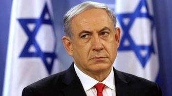 اعتراف عجیب نتانیاهو به افراط گرایی