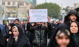 قیام پایتخت علیه اغتشاشگران/فیلم