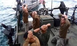 وقتی صحنه بازداشت ملوانان در تهران بازسازی شد آمریکا گله نکرد!