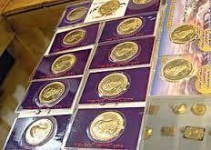 قیمت سکه و ارز روز دوشنبه