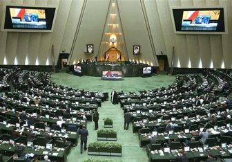 طرح جدید مجلس برای اصلاح قانون ورود و اقامت اتباع خارجی