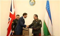 تفاهمنامه همکاری نظامی ازبکستان با انگلیس