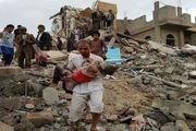 ۲۲ کشته و زخمی یمنی در جنایت جدید عربستان