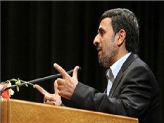 احمدی نژاد در اختتامیه جشنواره شعر فجر