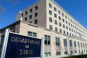 قطع کمک مالی آمریکا به سرویسهای امنیتی تشکیلات خودگردان