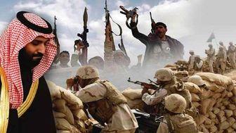 تصمیم دولت ترامپ برای تروریستی اعلام کردند جنبش انصارالله یمن