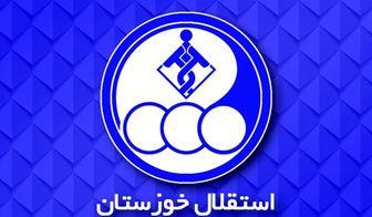 پایان روند ناکامیهای نساجی با شکست استقلال خوزستان