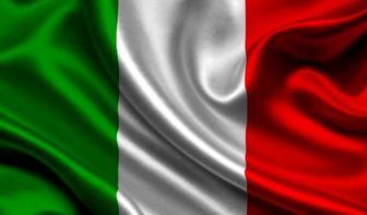 ایتالیا سفیر فرانسه را احضار کرد