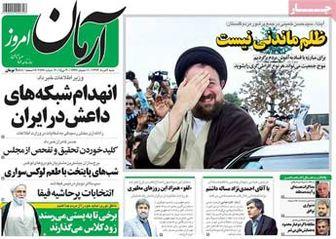 انهدام شبکه های داعش در ایران